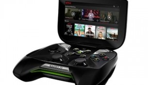 portable NVIDIA SHIELD