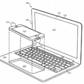 Apple patents a laptop